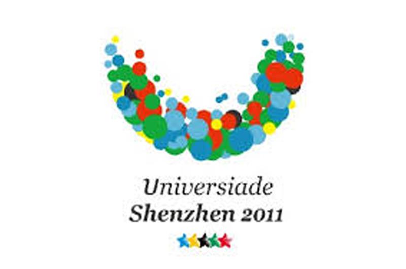 第 26 屆世界大學生運動會「傑出貢獻獎」