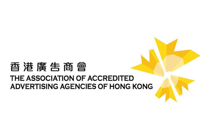 香港4As商會成員