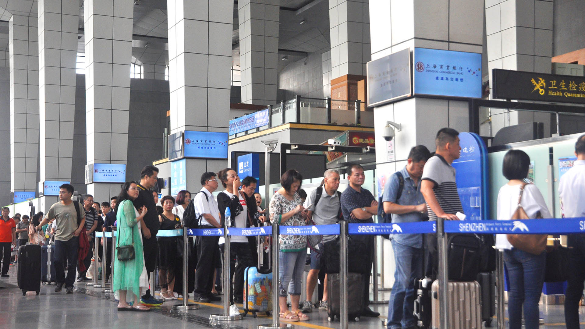 深圳機場福永碼頭口岸