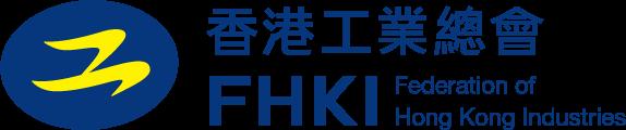 香港工業總會